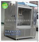 风冷动态老化试验厂 材质 自产自销
