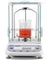 液體固體密度計