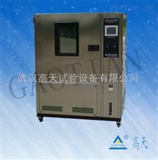 GT-TH-S-150G高低温试验箱,湖北恒温恒湿机生产