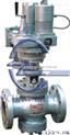 T940H電動給水回轉調節閥