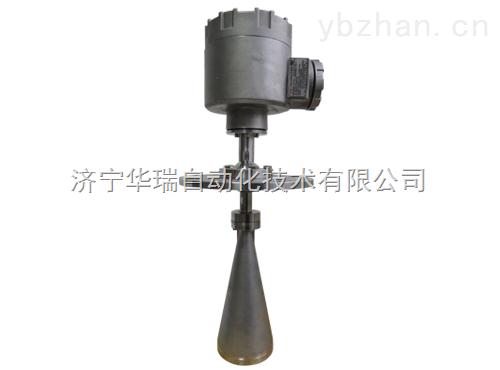 CUL30-矿用雷达传感器生产厂家