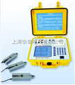 FST-XB200便携式电力谐波测试仪