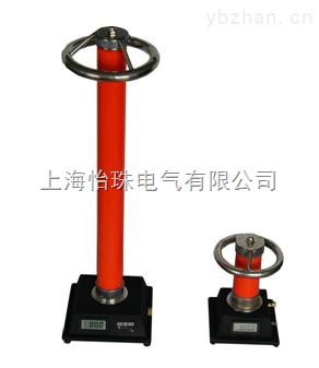 yfrc系列交直流分压器-上海速雷电力仪器有限公司