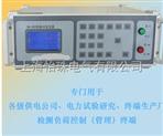 SW-5D型 多路标准脉冲信号发生器