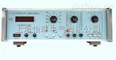 CY1001型数字式三用表校验仪