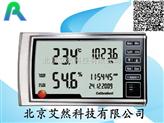 數字溫濕度壓力計