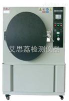 高低温恒定湿热试验箱