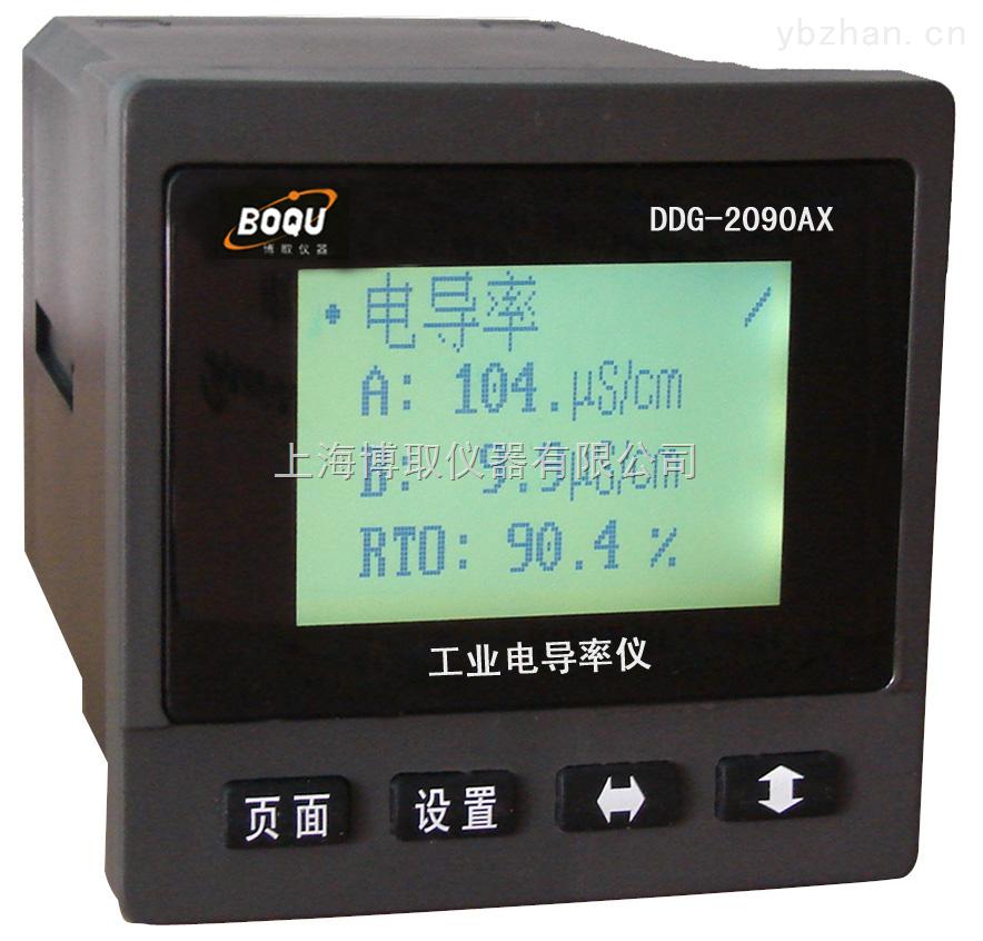 超大液晶屏的电导率仪
