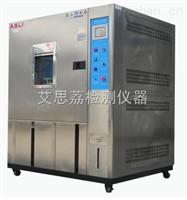 高低温低气压试验箱的温度控制精度是多少?