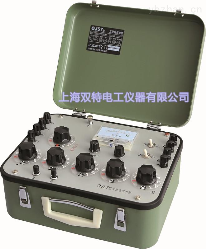 qj57-直流电阻电桥 型号:qj57