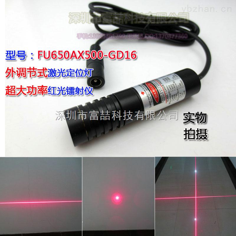 外调节式激光定位灯 超大功率红光镭射仪