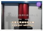 光伏组件氙气老化试验箱生产厂家|汽车透镜高低温交变湿热试验室