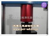 光伏組件氙氣老化試驗箱生產廠家 汽車透鏡高低溫交變濕熱試驗室