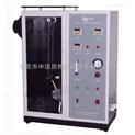 ZY6014I-VB紡織物垂直阻燃性能測試儀