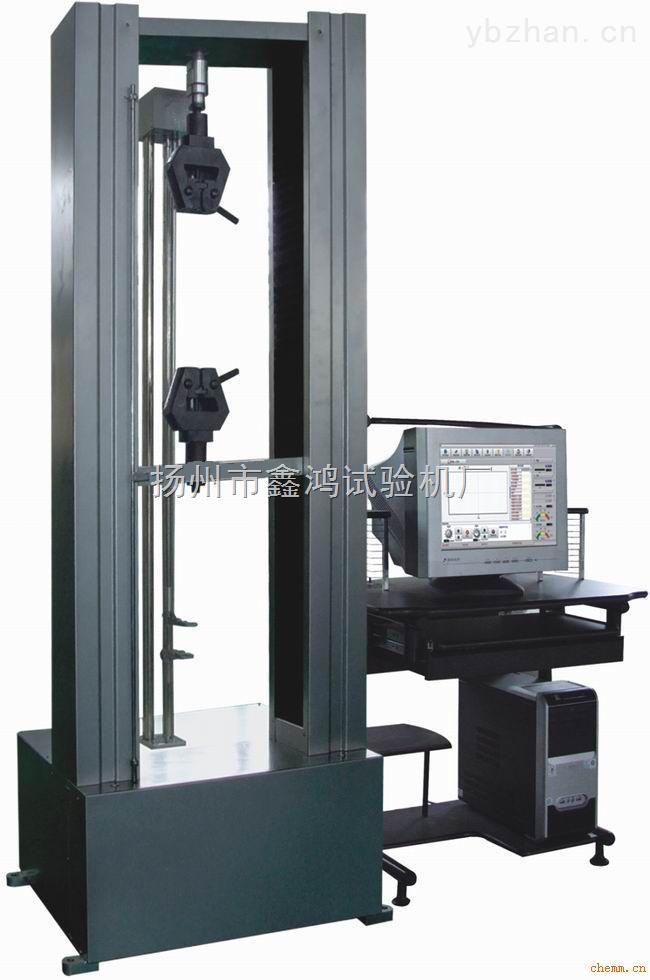 精密钢管拉力机  电子万能材料试验机