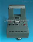 HA-1型轴承加热器价格、轴承加热器批发