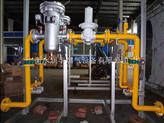 潤豐燃氣鍋爐專用燃氣調壓閥組