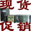 燃烧试验机操作规程 垂直水平燃烧试验机