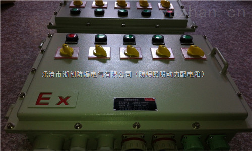供应防爆(照明)动力配电箱