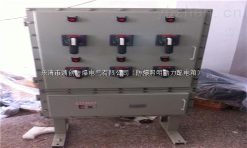 防爆检修动力箱-防爆检修动力配电箱-防爆检修动力箱
