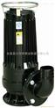 供应WQK20-15QG排污泵价格