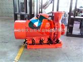 供應XBD12.5/10-80W恒壓切線消防泵