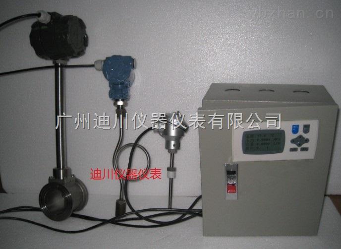 LUGB-渦街流量計智能壓縮空氣流量計