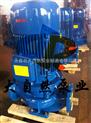 供應ISG32-200(I)微型熱水管道泵