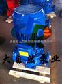 供應ISG40-125A廣州管道泵