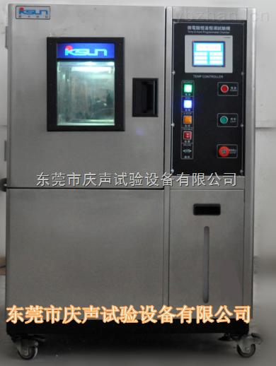 JQ-408-TE-恒温恒湿环境试验箱