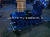 供應65ZX30-15臥式自吸泵