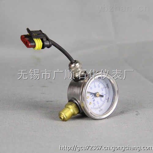 CNG汽車燃氣壓力表