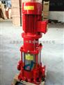 供应XBD10.5/3.33-(I)50×7 W立式单级离心消防泵型号价格