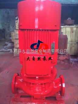 供應XBD3.2/5-150ISG消防泵型號價格