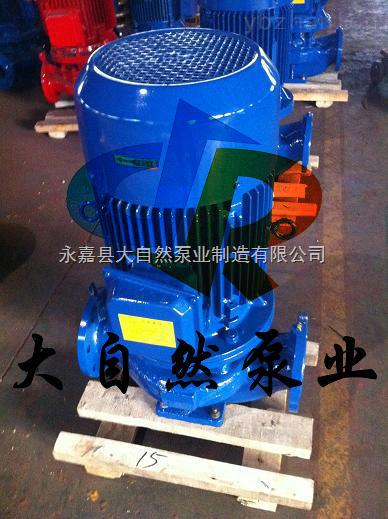 供應ISG40-160管道泵價格