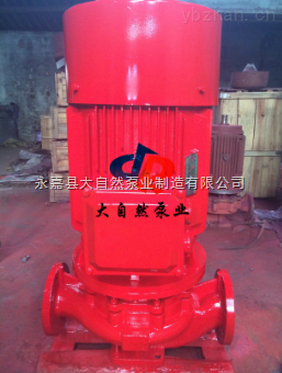 供應XBD8/5-65ISG自吸式消防泵