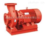 供應XBD3.2/5-150W恒壓消防泵
