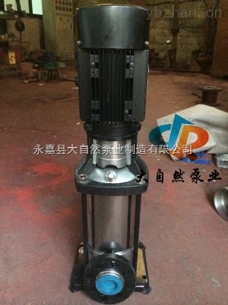 供應CDLF8-50CDLF多級管道離心泵