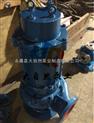 供應QW150-180-25-22耐腐蝕潛水排污泵