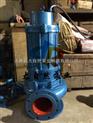 供應QW150-130-30-22排污泵自動耦合裝置
