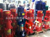 供应XBD8.4/10-(I)65×7立式多级消防泵型号