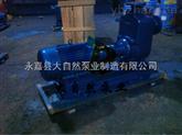 供应ZW150-180-40无阻塞自吸泵