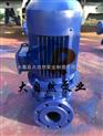 供应ISG50-100氟塑料管道泵