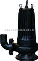 供應WQK85-10QG直立式排污泵