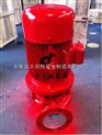 供應JGD4-2高壓消防泵