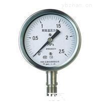 YTN-100B-YTN-100B不锈钢耐震压力表