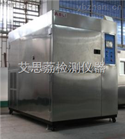 大型三综合试验箱北京,pct人工气候老化箱