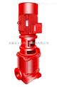 供应XBD10.0/11.1-80LG消防泵水泵