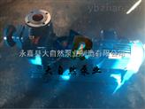 供應ZW65-30-18自吸泵生產廠家