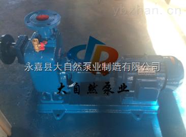 供應ZW65-25-40防腐自吸泵